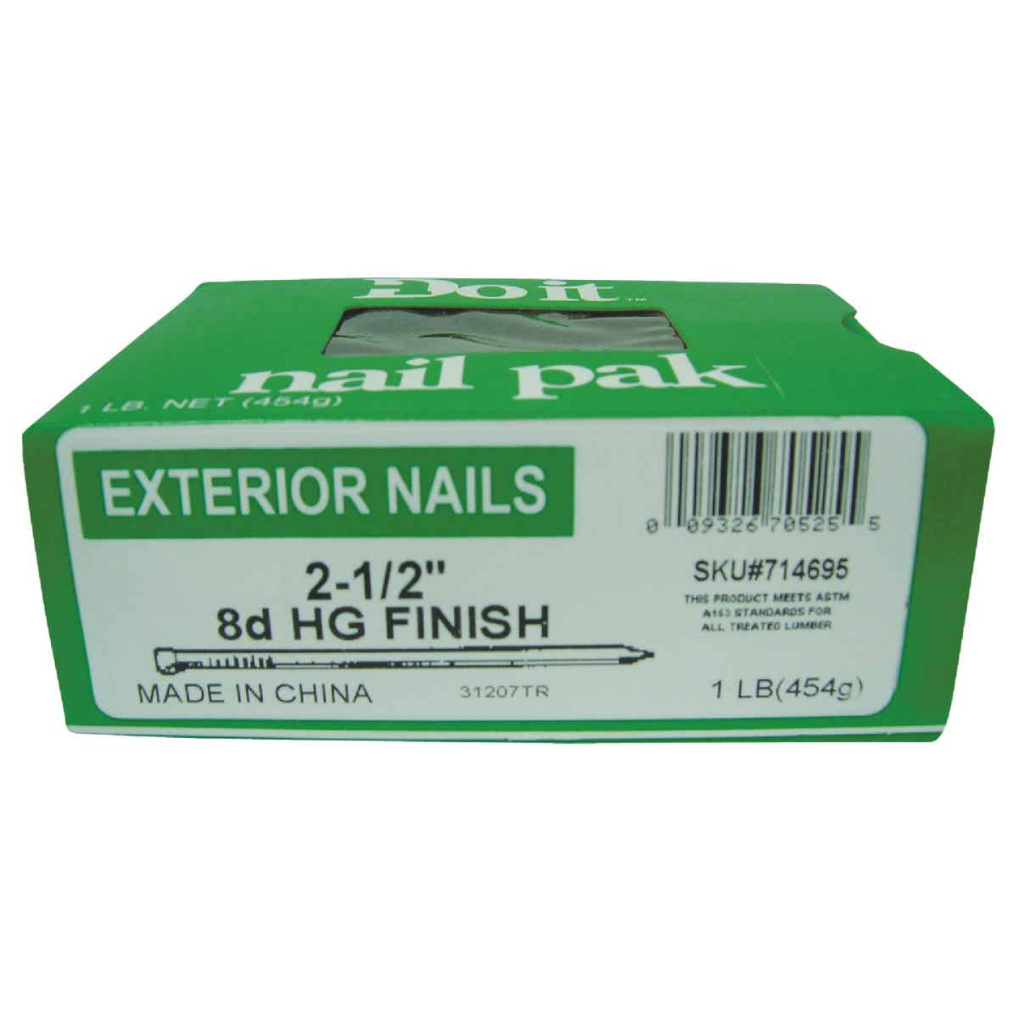 Do it 8d x 2-1/2 In. Hot Galvanized Finishing Nails (196 Ct., 1 Lb.)  Image 2